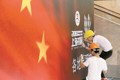 上海書展14日開啟 序館演繹時代的號角主題