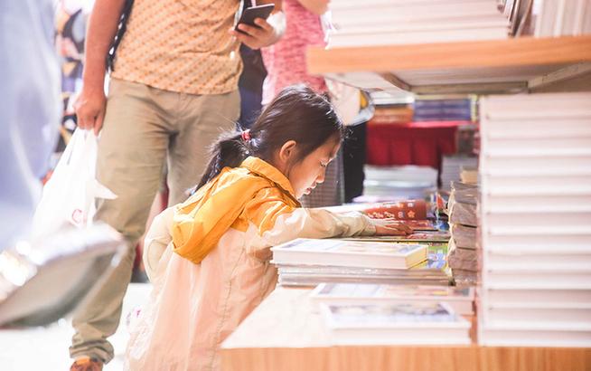"""上海書展落幕 讓那些""""悅讀""""的動人瞬間定格!"""