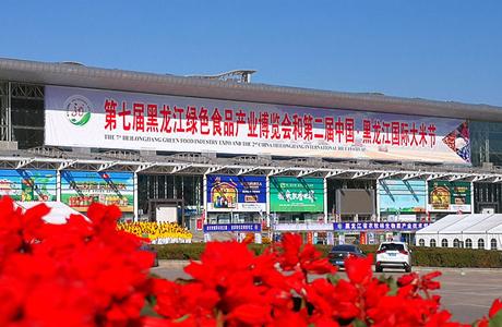 透視第二屆中國·黑龍江國際大米節上的幸福味道