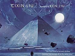 從《三體》眺望中國科幻出海遠景