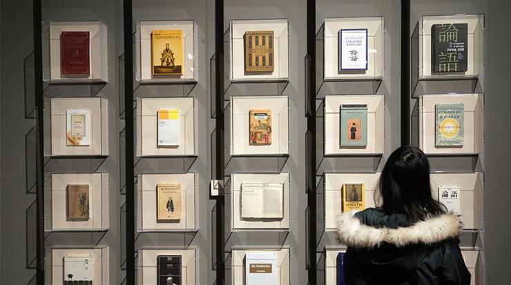 國家博物館舉辦孔子文化展