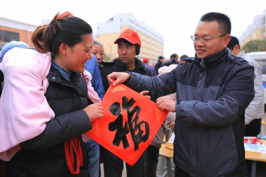 """【新春走基層】2020年全國""""三下鄉""""活動走進雲南會澤"""