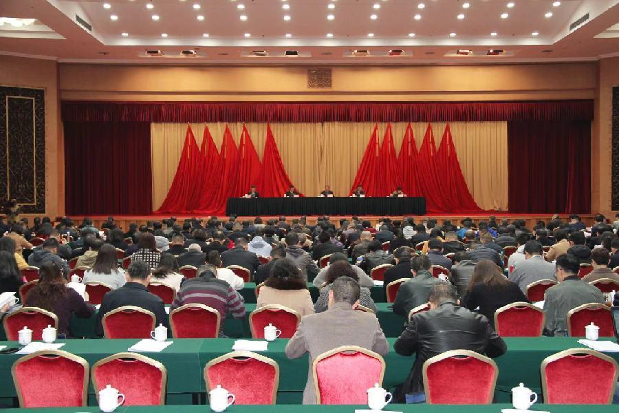 2020年雲南省人力資源和社會保障工作會議召開