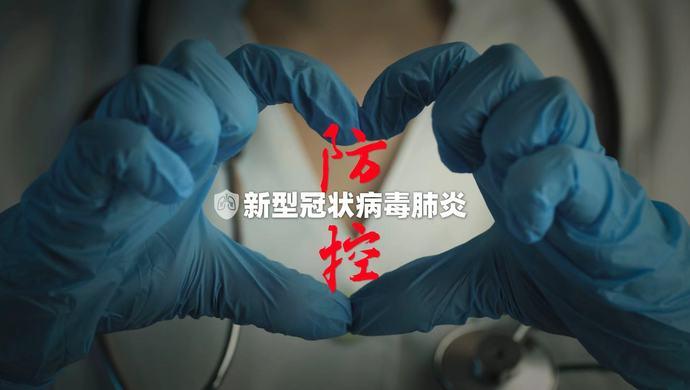 上海連續6日新增病例個位數 出院患者數明顯上升
