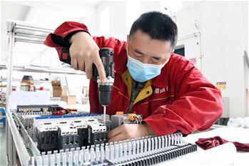 黑龍江積極推進開發區企業復工復産