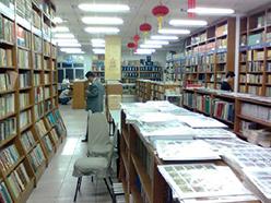 我與中國書店的跨世紀情緣