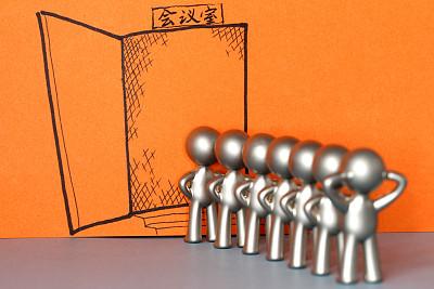 黑龍江省代表團舉行小組會議
