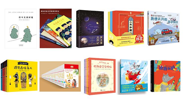 【六一書單】送本好書,送個驚喜