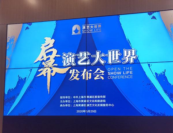 上海演藝大世界又要開演啦 一大批演出襲來