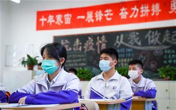 黑龍江省初中畢業年級有序復課