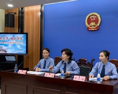 徐匯檢察院構建未成年人檢察工作社會支持體係