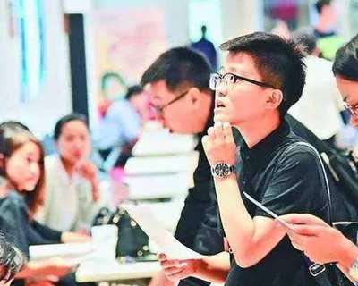 上海鼓勵社會組織吸納大學生就業