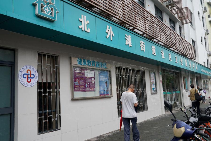 """上海社區發熱哨點診室:公衛安全的""""神經末梢"""""""