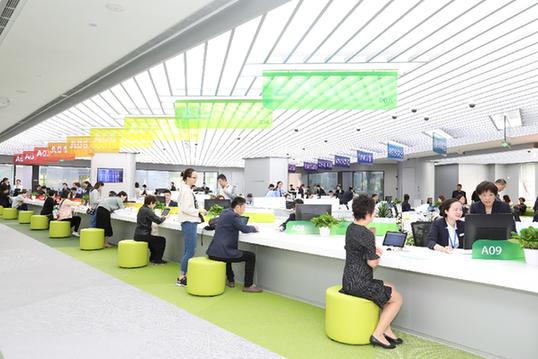 """上海打造""""像星巴克一樣溫馨""""的政務大廳"""
