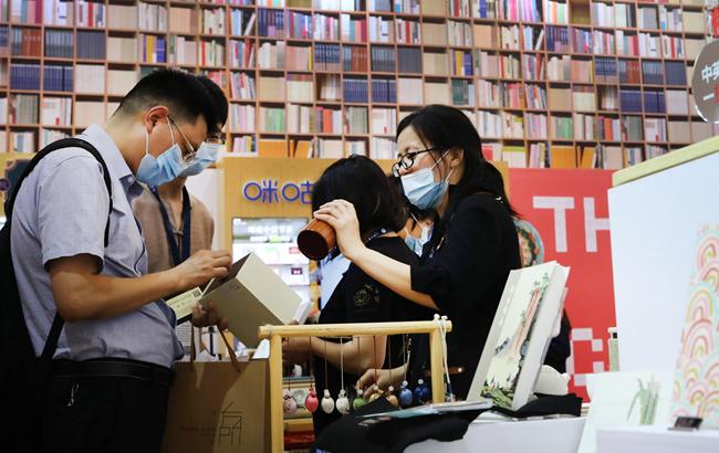 上海書展:徜徉書海