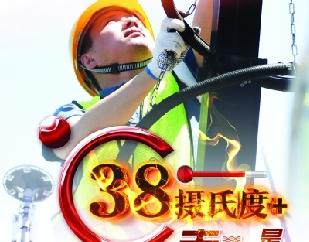 """38.6℃酷暑日在""""四葉草""""走2萬步是什麼感覺"""