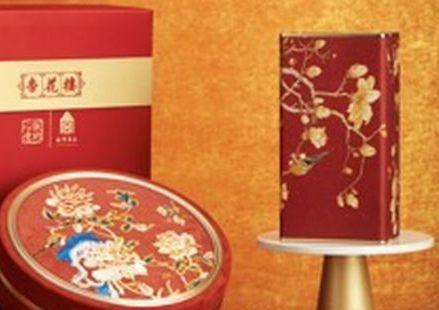 """傳統月餅如何吃出新花樣?老字號打造舌尖上的新""""國潮"""""""