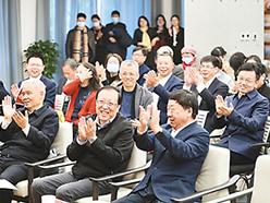《大局:知名學者共論中國新發展》出版研討會在京舉行