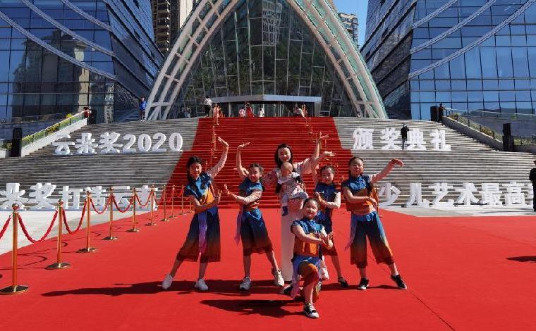 雲朵獎·第二屆雲南少兒藝術大賽將于7月開賽