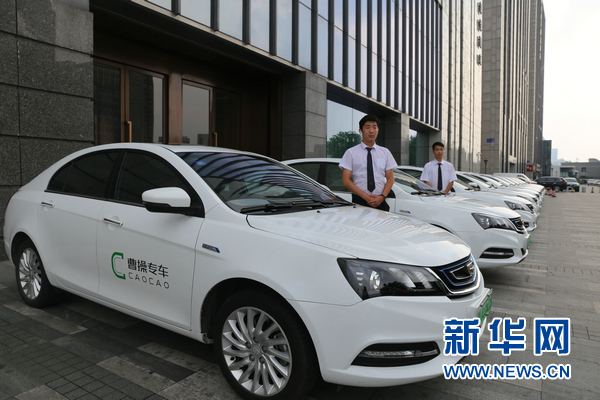 """曹操专车采取的是""""新能源汽车 公车公营 认证司机""""的b2c运营模式,除了"""