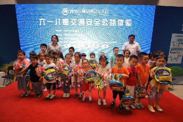 中汽中心舉辦兒童交通安全公益體驗活動