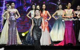 第57屆國際小姐中國大賽總決賽在京舉行
