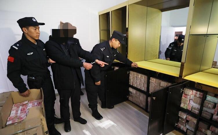 沈陽警方偵破特大非法傳銷案件查扣涉案現金3.64億元