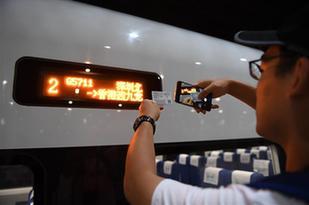 香港段投入運營 廣深港高鐵全線開通運營