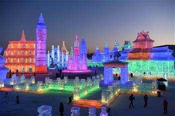 第二十屆哈爾濱冰雪大世界開園迎客