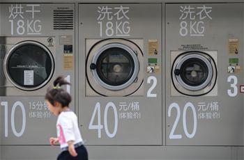 """""""共享""""洗衣機亮相上海街頭"""