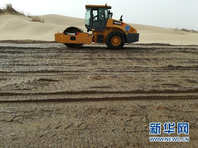 中国交建新疆乌尉公路包PPP项目打出组合拳