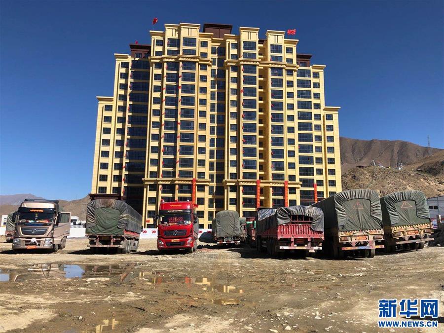 (新华全媒头条·走向我们的小康生活·图文互动)(4)扎西德勒,我们的新家园——西藏易地扶贫搬迁搬出幸福美好新生活